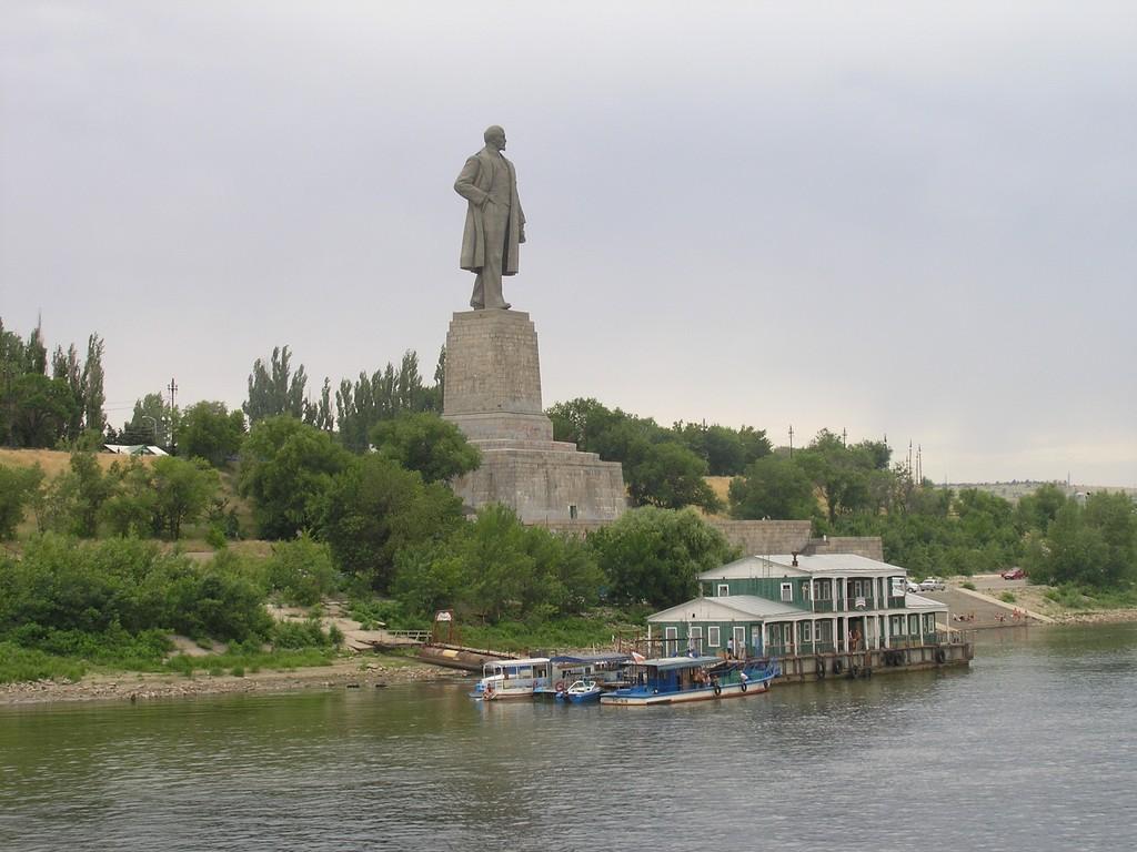 любое картинки красноармейского района города волгограда алкалоид, содержащийся