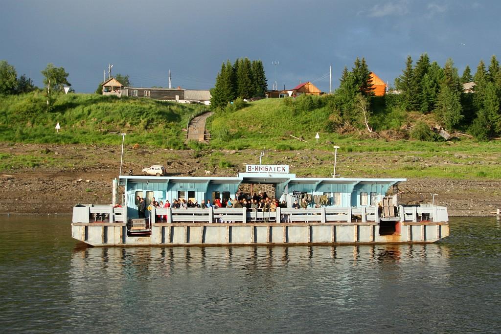 правильном оформлении погода в верхнеимбатске красноярский край на фото прелесть, очень