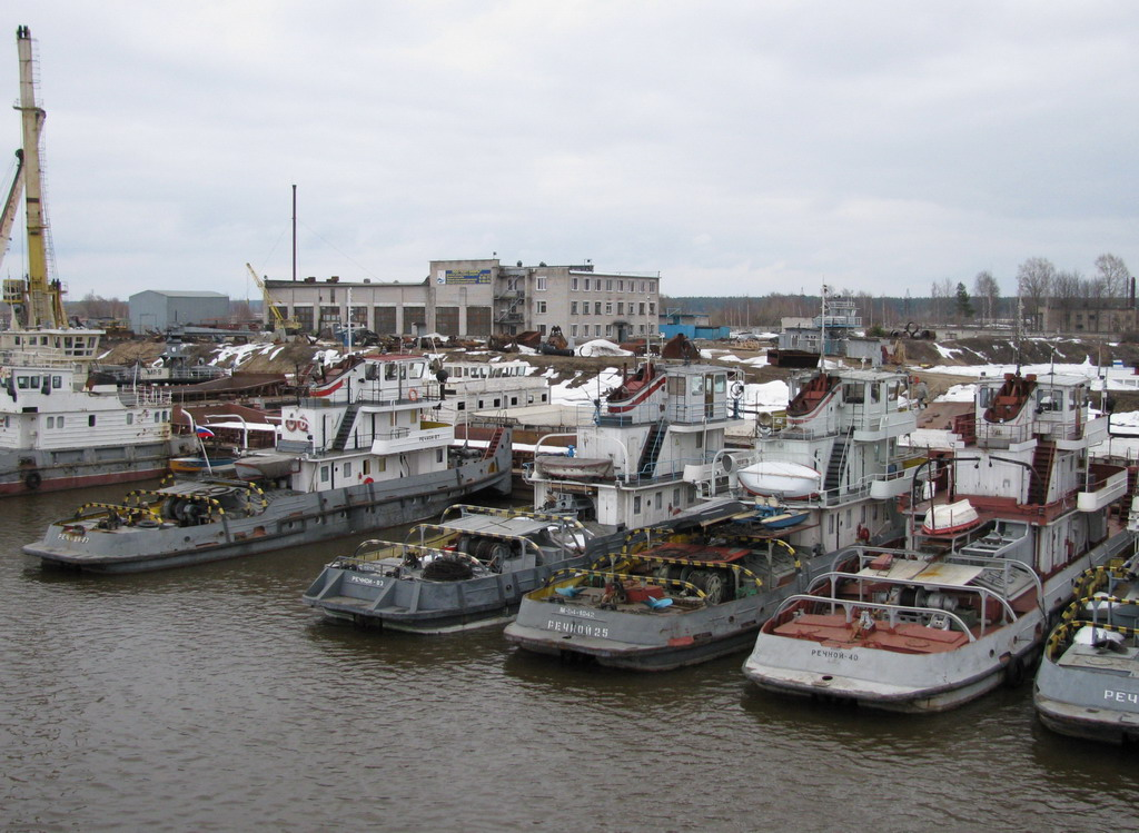 Транспортная прокуратура нашла нарушения в сфере отходов производства ООО «Порт Кимры»