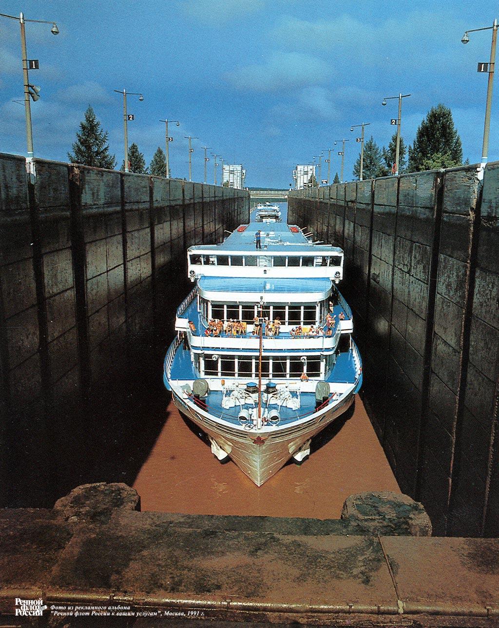 Онлайн компьютер, картинки речной флот