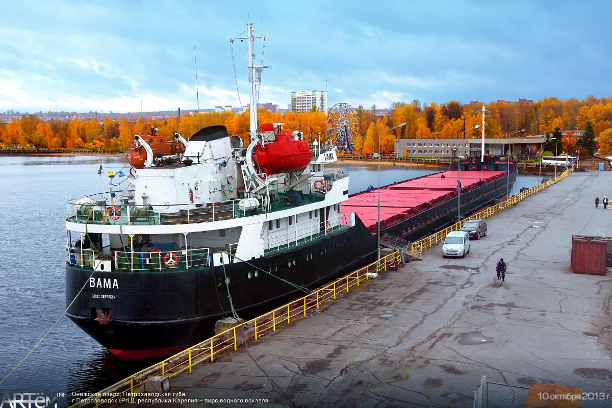Судоходная компания петрозаводск официальный сайт создания и продвижения бизнес сайтов