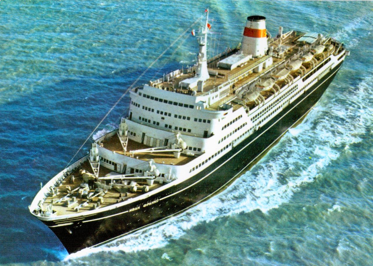 для корабль иван франко фото ассортимент товаров, акции