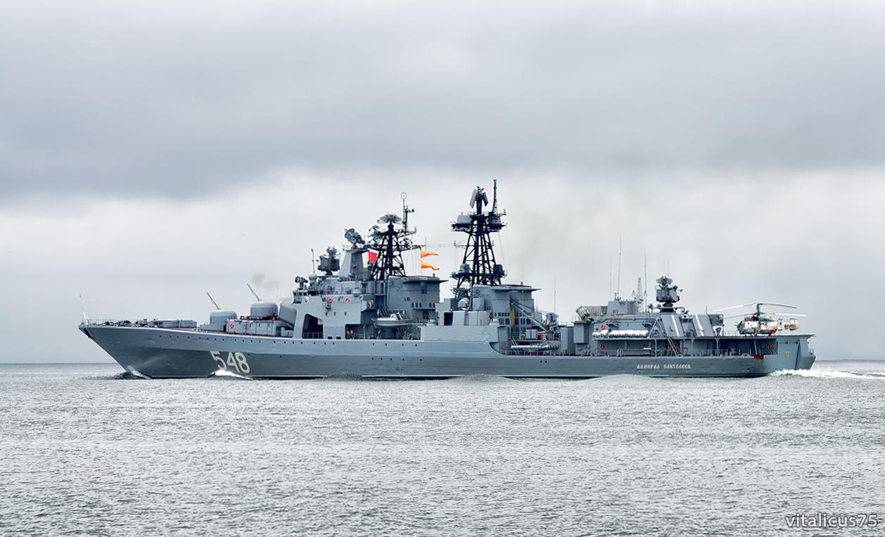 бпк адмирал пантелеев япония фото