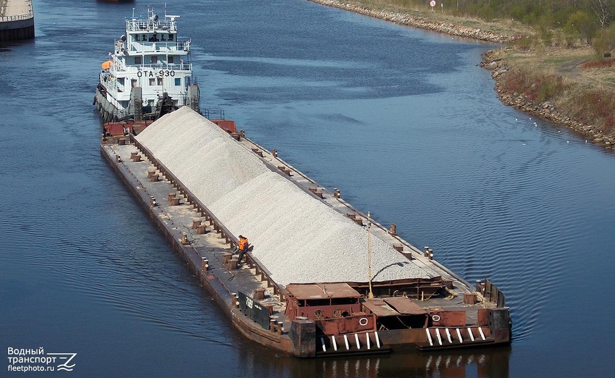 потолок участвуйте грузовые баржи в порту фото только