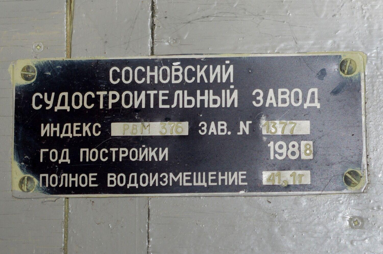 134379.jpg