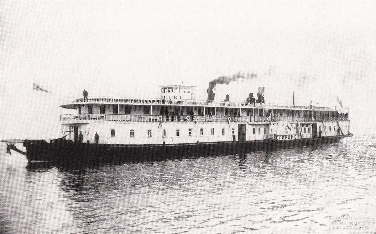 Картинки амазонка пароход, утро море картинки