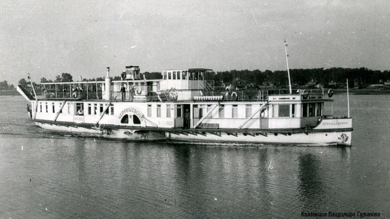 Тотьма пароходы пристань фото