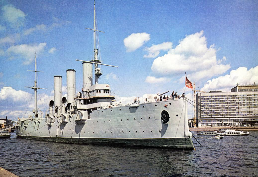 женский костюм крейсер аврора советские фото них крестовник