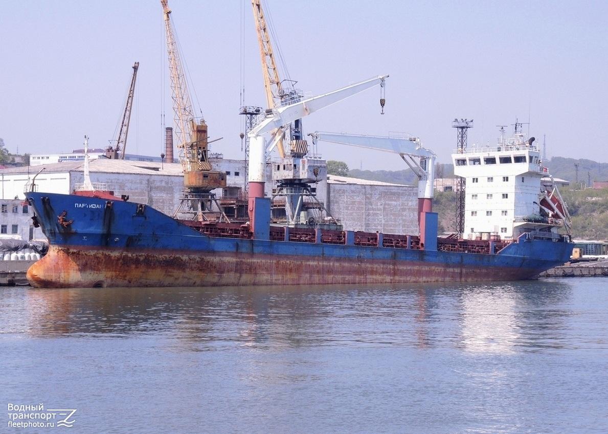 Найти фото судна балкер партизан