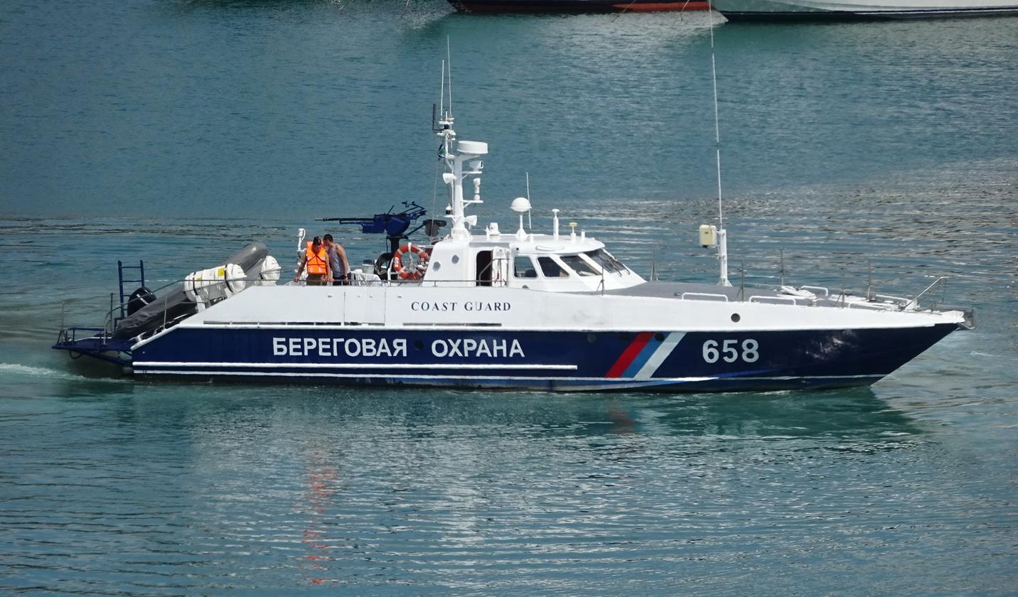 сосредоточенного нагружения береговая охрана корабль картинки видом деятельности