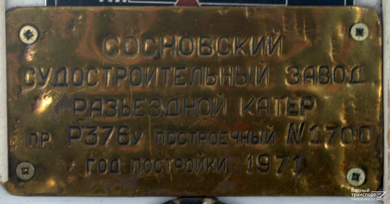200849.jpg