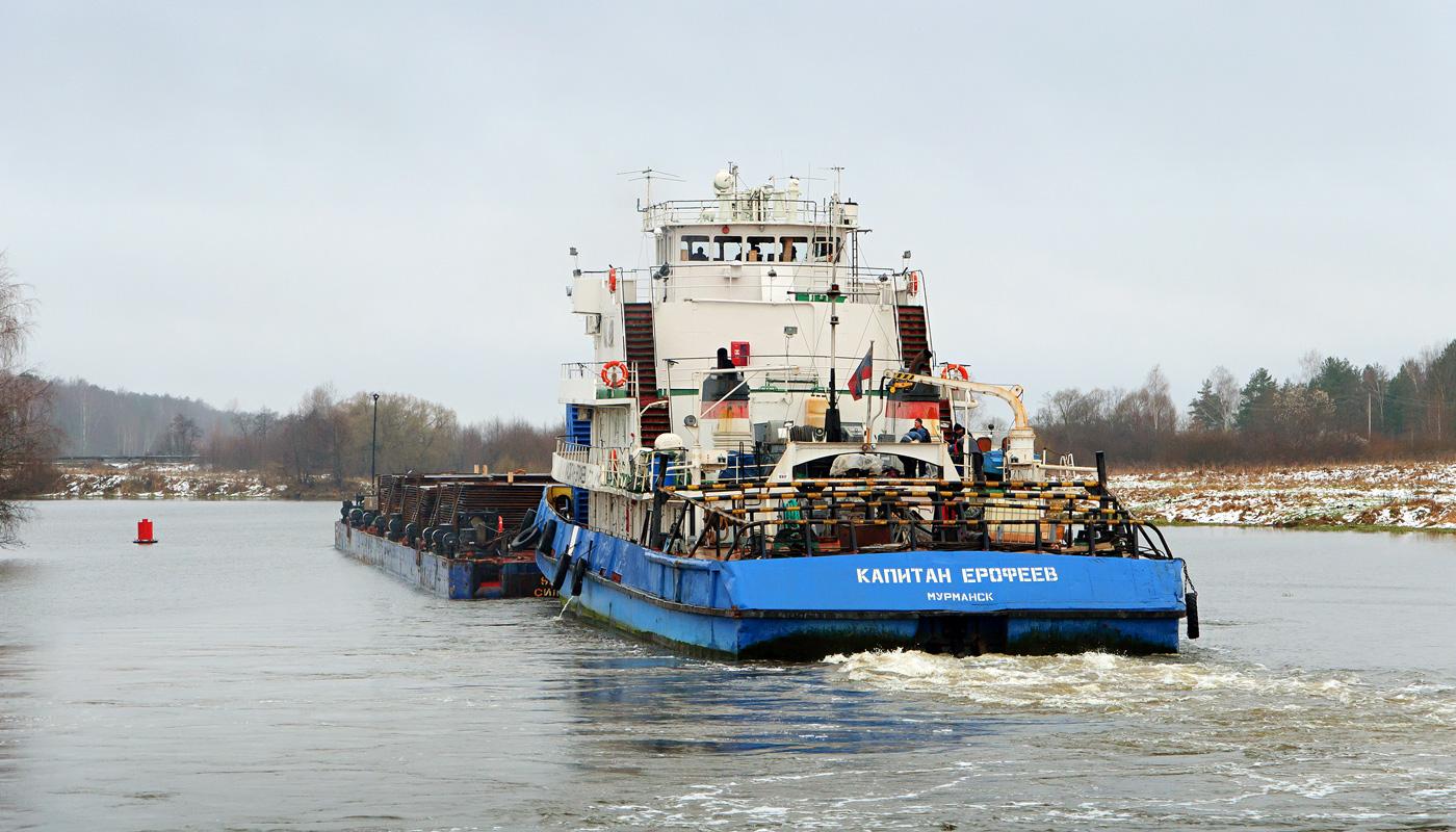 Tatiana V — Фото — Водный транспорт