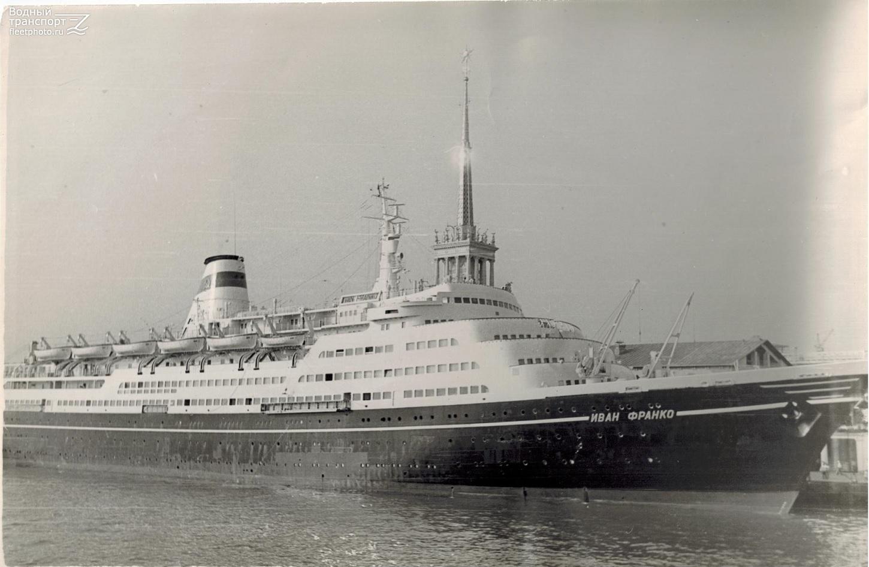 корабль иван франко фото аня обратилась просьбой