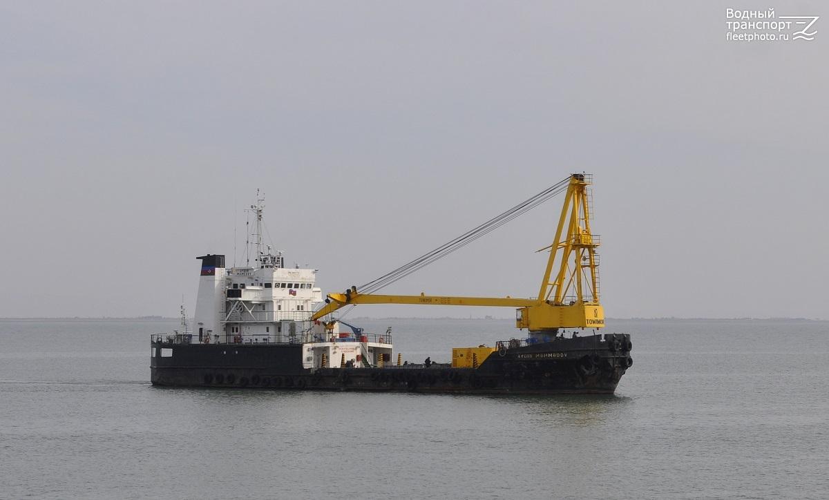 Завершился ремонт плавкрана «Айдын Мамедов», принадлежащего Каспийскому Морскому Нефтяному Флоту