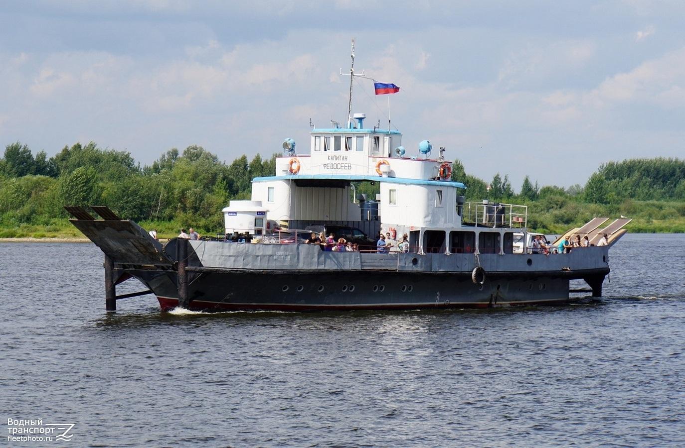 судно василий федосеев описание фото что